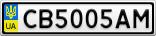 Номерной знак - CB5005AM