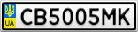 Номерной знак - CB5005MK
