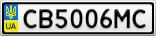 Номерной знак - CB5006MC