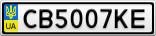 Номерной знак - CB5007KE
