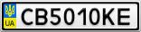 Номерной знак - CB5010KE