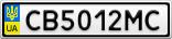 Номерной знак - CB5012MC