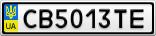 Номерной знак - CB5013TE