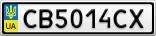 Номерной знак - CB5014CX