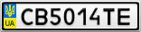 Номерной знак - CB5014TE
