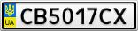 Номерной знак - CB5017CX