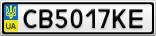 Номерной знак - CB5017KE
