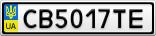 Номерной знак - CB5017TE
