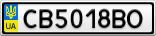 Номерной знак - CB5018BO