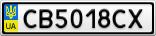 Номерной знак - CB5018CX