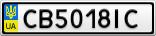 Номерной знак - CB5018IC