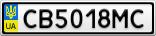 Номерной знак - CB5018MC