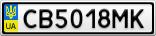 Номерной знак - CB5018MK