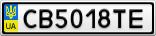 Номерной знак - CB5018TE