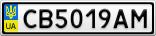 Номерной знак - CB5019AM
