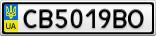 Номерной знак - CB5019BO
