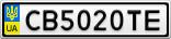 Номерной знак - CB5020TE