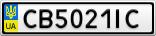 Номерной знак - CB5021IC
