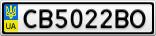 Номерной знак - CB5022BO
