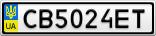 Номерной знак - CB5024ET