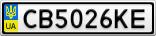 Номерной знак - CB5026KE