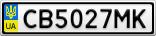Номерной знак - CB5027MK