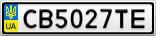 Номерной знак - CB5027TE