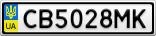 Номерной знак - CB5028MK