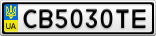 Номерной знак - CB5030TE