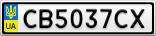Номерной знак - CB5037CX