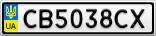 Номерной знак - CB5038CX