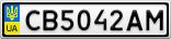Номерной знак - CB5042AM