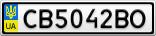 Номерной знак - CB5042BO
