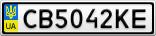 Номерной знак - CB5042KE