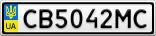 Номерной знак - CB5042MC