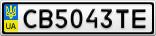Номерной знак - CB5043TE