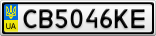 Номерной знак - CB5046KE