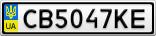 Номерной знак - CB5047KE