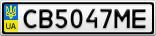 Номерной знак - CB5047ME
