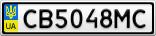 Номерной знак - CB5048MC