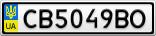 Номерной знак - CB5049BO