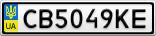 Номерной знак - CB5049KE