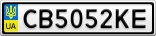 Номерной знак - CB5052KE