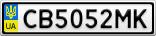Номерной знак - CB5052MK