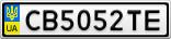 Номерной знак - CB5052TE