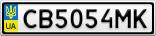 Номерной знак - CB5054MK