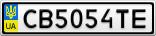 Номерной знак - CB5054TE