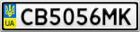Номерной знак - CB5056MK