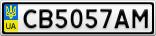 Номерной знак - CB5057AM