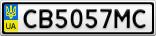 Номерной знак - CB5057MC
